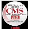 cmsロゴ